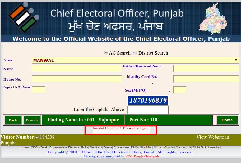 ceo punjab voter list 2016  2017 voter id card punjab